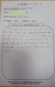 DSC_0229